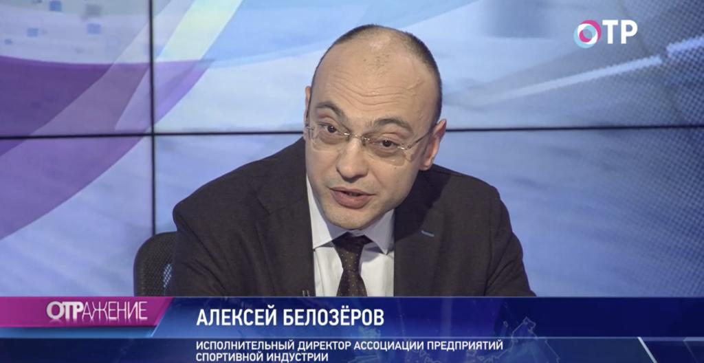 Алексей Белозеров