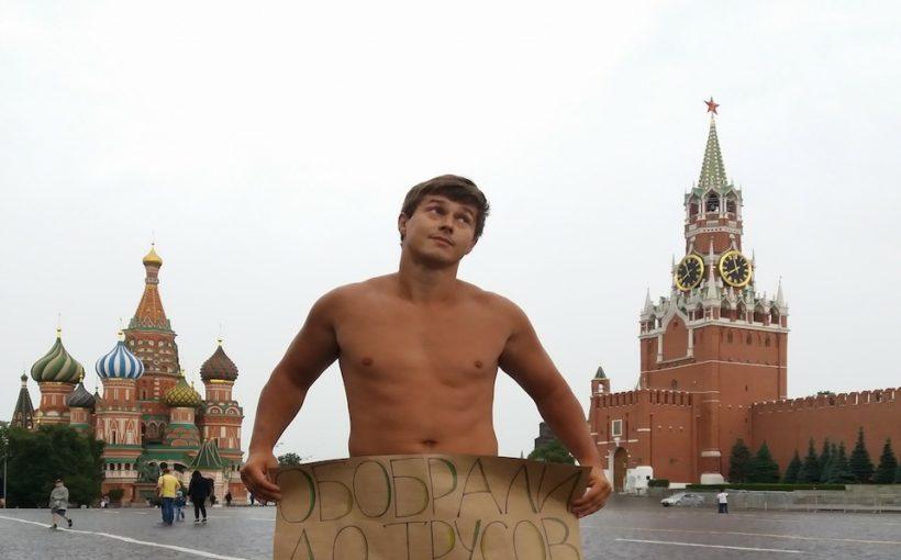 Вячеслав Шумский