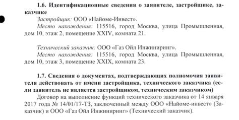 Мичуринский 30Б