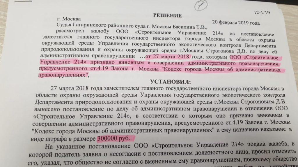 Кравченко 16