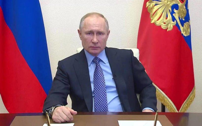 Совещание Владимира Путина